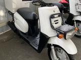 Yamaha  GEAR50 2013 года за 480 000 тг. в Алматы