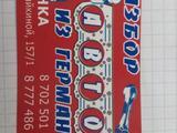 Стартер 1, 9 TDI mitsubishi opel nissan renault за 15 000 тг. в Караганда – фото 3