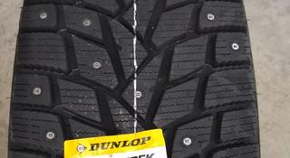 Шины Dunlop 265/60/r18 Ice-02 за 53 000 тг. в Алматы