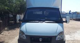 ГАЗ ГАЗель 2008 года за 3 300 000 тг. в Атырау