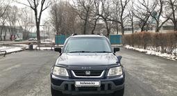 Honda CR-V 1996 года за 2 950 000 тг. в Алматы