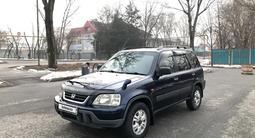 Honda CR-V 1996 года за 2 950 000 тг. в Алматы – фото 2