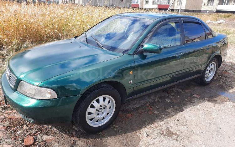 Audi A4 1998 года за 2 000 000 тг. в Петропавловск