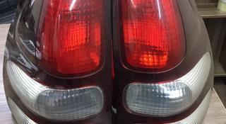 Задние фонари за 1 500 тг. в Тараз