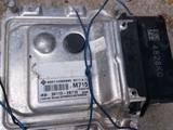Кампютер чипом за 50 000 тг. в Актобе