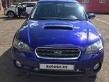 Subaru Outback 2005 года за 4 900 000 тг. в Караганда – фото 2