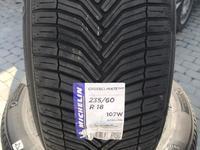 Шины Michelin 225/60/r18 Crossclimate за 68 000 тг. в Алматы