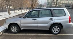 Subaru Forester 2005 года за 5 100 000 тг. в Алматы – фото 2