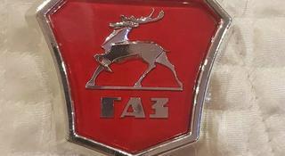 Эмблема решетки за 2 500 тг. в Алматы