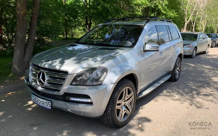 Mercedes-Benz GL 450 2007 года за 5 500 000 тг. в Алматы