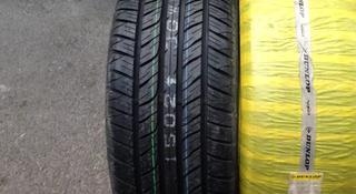 Всесезонные шины Dunlop Grandtrek PT2A 285/50 R20 112V за 400 000 тг. в Алматы