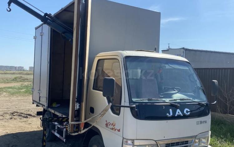 JAC  HFC 1042k5t 2012 года за 5 500 000 тг. в Актобе