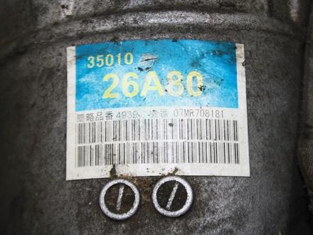АКПП TOYOTA 1KD-FTV Контрактная  Гарантия, Установка за 219 450 тг. в Новосибирск – фото 7