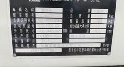 Yutong  Поливо-моечная машина Yutong YTZ5160GSST0D6 2021 года за 20 200 000 тг. в Алматы – фото 3