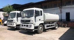 Yutong  Поливо-моечная машина Yutong YTZ5160GSST0D6 2021 года за 20 200 000 тг. в Алматы