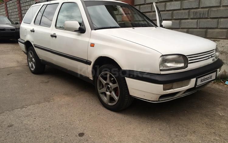 Volkswagen Golf 1995 года за 1 600 000 тг. в Алматы