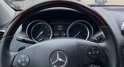 Mercedes-Benz GL 550 2010 года за 11 500 000 тг. в Алматы – фото 3