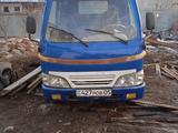 FAW  1040 2005 года за 2 000 000 тг. в Ащибулак