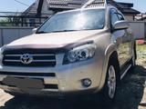 Toyota RAV 4 2008 года за 4 850 000 тг. в Уральск – фото 2
