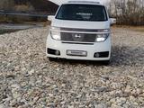 Nissan Elgrand 2004 года за 3 400 000 тг. в Усть-Каменогорск – фото 2