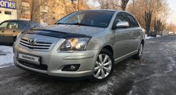 Toyota Avensis 2007 года за 4 800 000 тг. в Усть-Каменогорск