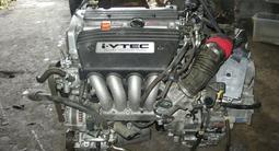 Двигатель honda CRV 2.4 за 45 500 тг. в Алматы – фото 2