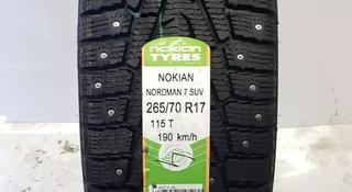 Шины Nokian 265/70/r17 Nordman 7 за 58 500 тг. в Алматы