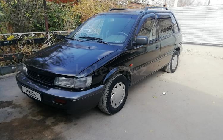 Mitsubishi Space Runner 1994 года за 1 400 000 тг. в Алматы