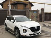 Hyundai Santa Fe 2019 года за 13 000 000 тг. в Алматы