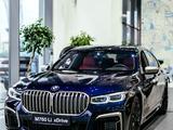 BMW 760 2021 года за 88 922 066 тг. в Костанай