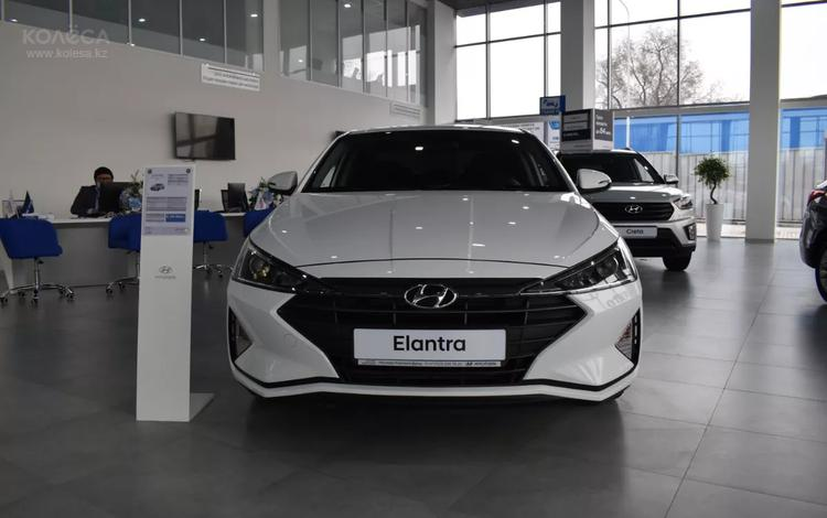 Hyundai Elantra 2020 года за 7 390 000 тг. в Алматы