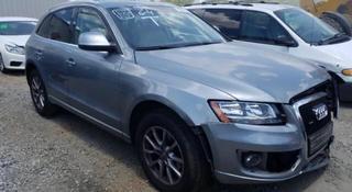 Audi Skoda vw в Костанай