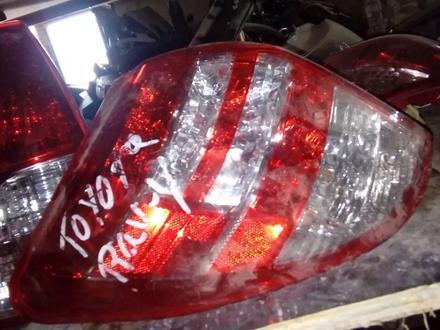 Задние фонари раф 09г за 30 000 тг. в Алматы