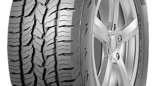 275/70/R16 Dunlop Grandtrek AT5 за 54 900 тг. в Алматы
