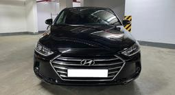 Hyundai Elantra 2018 года за 7 700 000 тг. в Нур-Султан (Астана) – фото 2