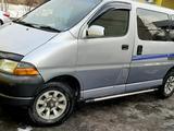 Toyota Granvia 1997 года за 2 500 000 тг. в Алматы
