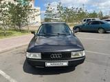 Audi 80 1992 года за 1 250 000 тг. в Нур-Султан (Астана) – фото 4