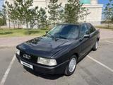 Audi 80 1992 года за 1 250 000 тг. в Нур-Султан (Астана) – фото 5