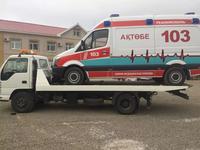 Эвакуация авто в Актобе