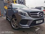 Mercedes-Benz GLE 400 2017 года за 25 800 000 тг. в Алматы – фото 2