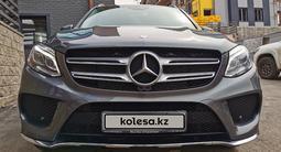 Mercedes-Benz GLE 400 2017 года за 25 800 000 тг. в Алматы