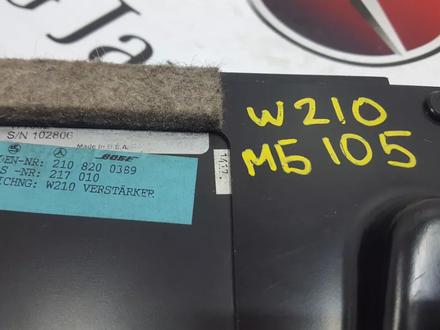 Усилитель BOSE на Mercedes-Benz w210 за 45 915 тг. в Владивосток – фото 5