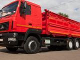 МАЗ  65012J-8535-000 2021 года в Уральск
