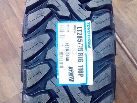 Новые шины 285-75R16 Toyo Open Country MT за 71 000 тг. в Алматы