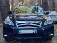 Subaru Outback 2013 года за 7 200 000 тг. в Алматы