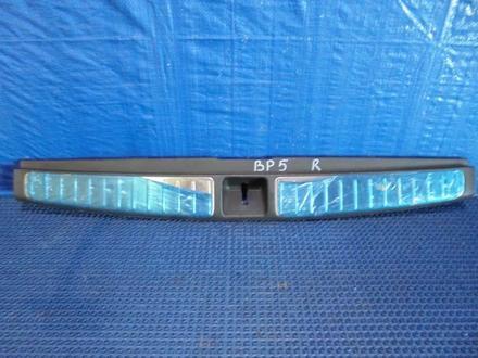 Панель замка багажника. Subaru outback за 8 000 тг. в Алматы
