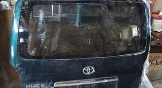 Задняя дверь Тойота хайс H200 привозная япония за 200 000 тг. в Алматы