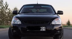 ВАЗ (Lada) Priora 2172 (хэтчбек) 2011 года за 1 800 000 тг. в Нур-Султан (Астана) – фото 4