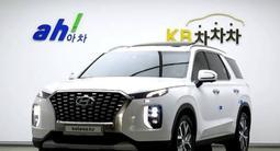 Hyundai Palisade 2019 года за 16 700 000 тг. в Алматы