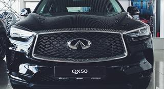 Infiniti QX50 Pure 2021 года за 20 700 000 тг. в Актобе